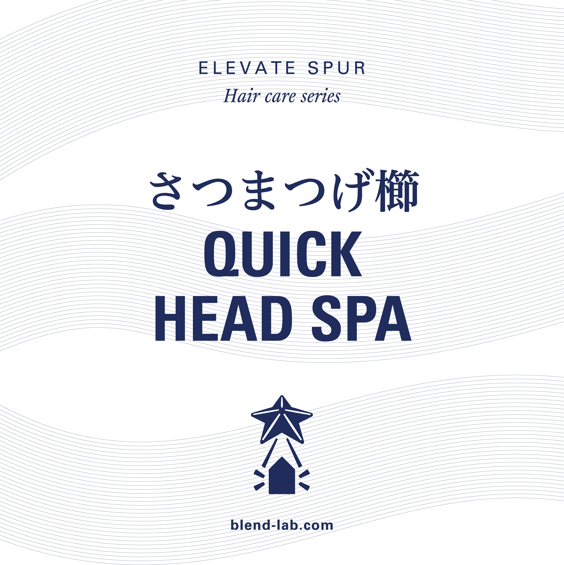 Quick-head-spa-sns-01